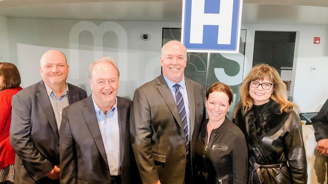 New Hospital Funding Announcement