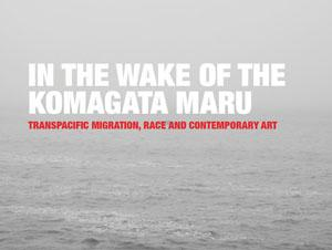 KomagataMaruPublication.jpg