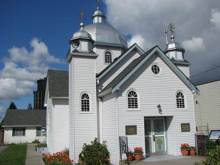 St_Marys_Ukrainian_Church.JPG